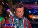 Поле чудес (Первый канал, 28.04.2007)