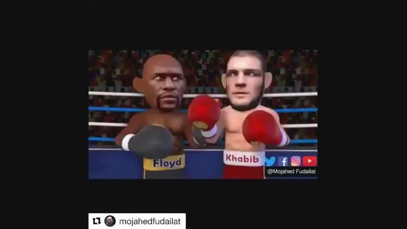 Хабиб vs Мейвезер мульт