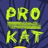 PRO|KAT-сервис/прокат спортинвентаря в воронеже
