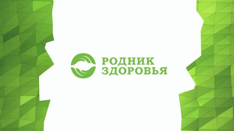 Н.Г. Байкулова о ВеноРОЗ Тонус. Первые отзывы