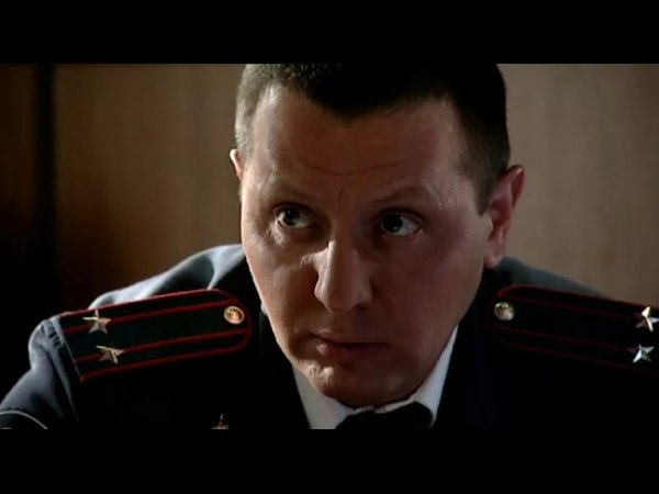 Глухарь 3 сезон 35 серия 2010 Детективный приключенческий сериал про друзей милиционеров