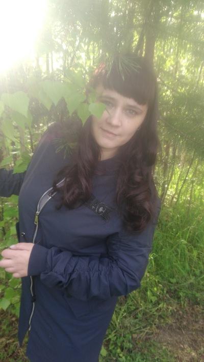 Анастасия Гришан
