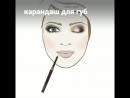 Романтический макияж от Елены Захаровой @bellena_makeup