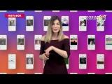 INSTABOX ведущая Джемма Арифулина_132_05.03.18_LOGO