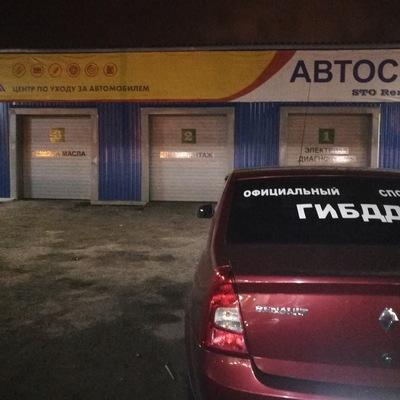 Артём Петров