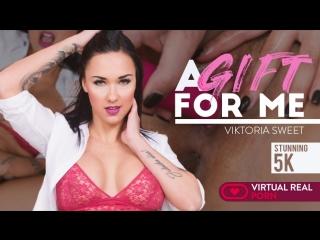 #VRon Viktoria Sweet (A Gift for Me) [ Masturbation, Toy, Vibrator, Virtual Reality, VR] [SideBySide] [Smartphone / Mobile]
