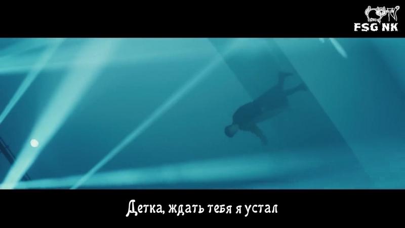 [FSG NK] Jason Zhang - Pretty White Lies (рус.саб)