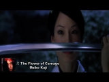 Meiko Kaji The Flower of Carnage