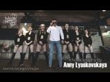 ANNY LYASKOVSKAYA Katy Perry feat. Juicy J Dark Horse NIKITA MOISEEV FILM