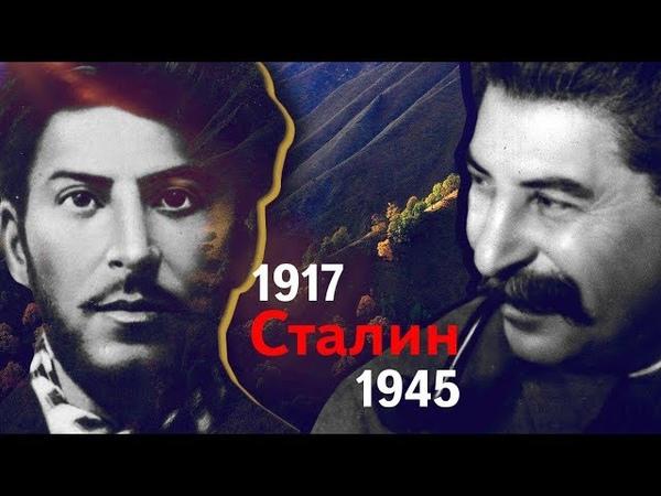 Сталин провел Россию от смуты 1917-го к Победе 9 мая 1945. Понимание Сталина необходимо России!