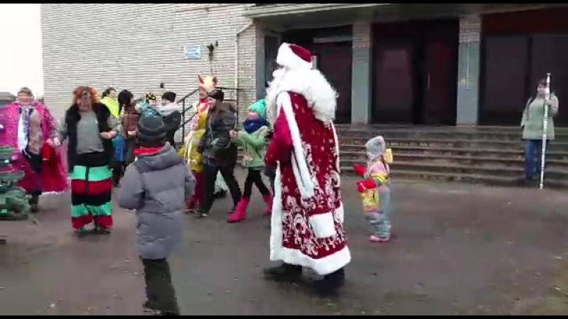 Я Дед Мороз, Заклинский СДК