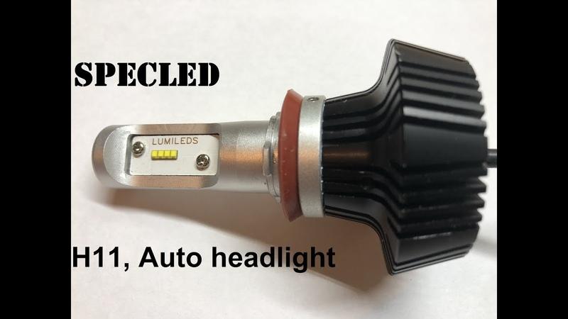 Автомобильная светодиодная LED лампочка цоколь H11 Luminus 12 24V