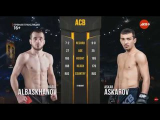 АСВ 86: Askar Askarov vs. Rasul Albaskhanov