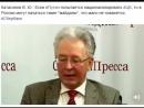 Если Путин попытается национализировать ЦентроБанк
