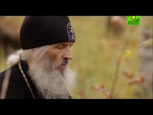 Схиигумен Сергий Романов читает Иисусову Молитву