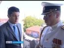 На большом десантном корабле Иван Грен подняли Андреевский флаг