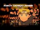 [MisterPudge] Naruto Shippuuden: Считалочка хвостатых!