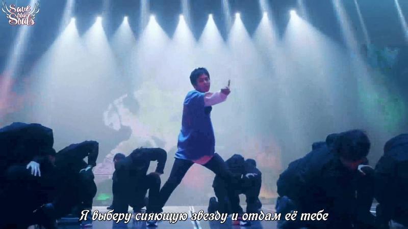 BEATBURGER PROJECT X XIUMIN (EXO) - BEYOND (рус. саб)