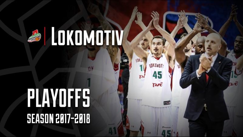 VTB League Playoffs 2018 Preview Lokomotiv-Kuban (Krasnodar)