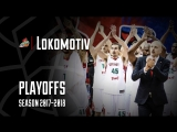 VTB League Playoffs 2018 Preview: Lokomotiv-Kuban (Krasnodar)