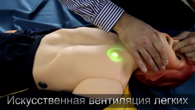 Обучение искусственной вентиляции легких на роботе-тренажере Гоша