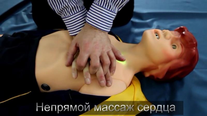 Обучение непрямому массажу сердца на роботе-тренажере Гоша