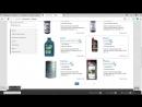 Масла и автохимия на сайте oil11