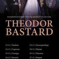 Логотип THEODOR BASTARD