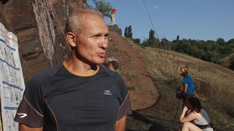 Криворізькі альпіністи на скелях МОДРу