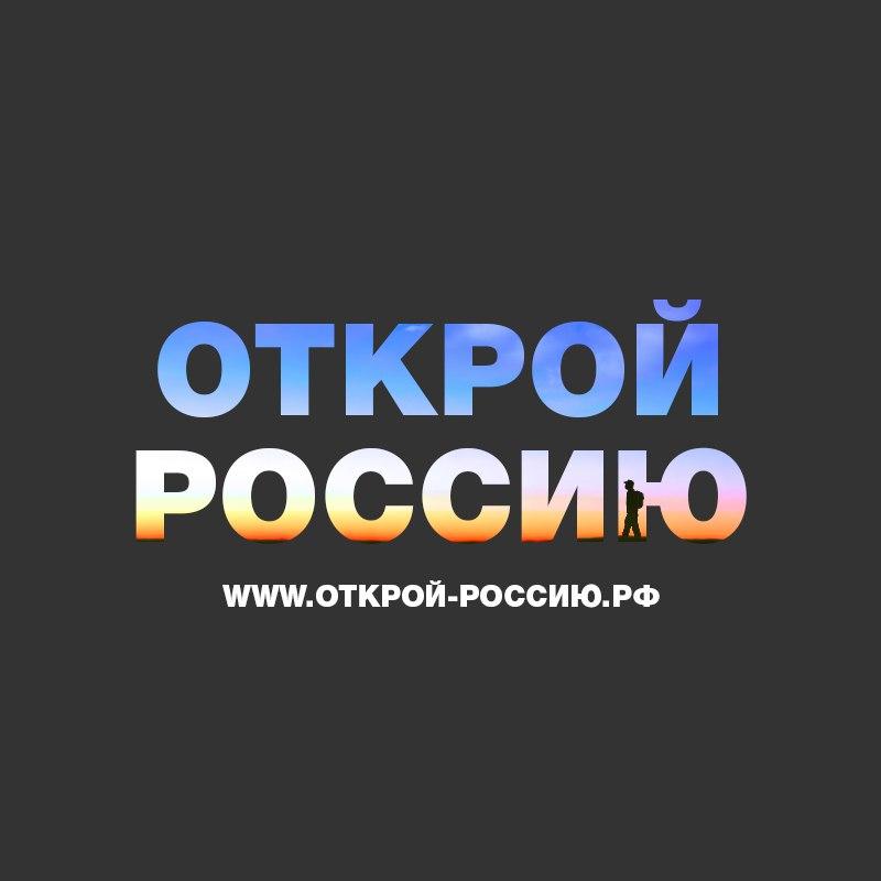 Афиша Саратов Встреча-приглашение к участию в стартапе