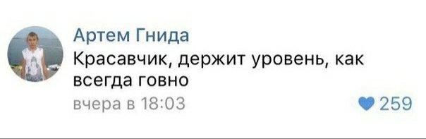 Альбина Китапова |