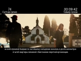 Все грехи фильма  Kingsman  Золотое кольцо , Часть 1