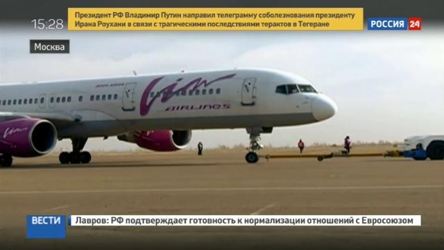 Новости на Россия 24 • Федеральное агентство по туризму: все пассажиры ВИМ-Авиа смогут улететь