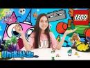 Страна девчонок • ЛЕРА и ЛЕГО: распаковка набора LEGO ЮНИКИТТИ! Часть 2.
