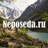 Экипировочный центр NEPOSEDA.RU