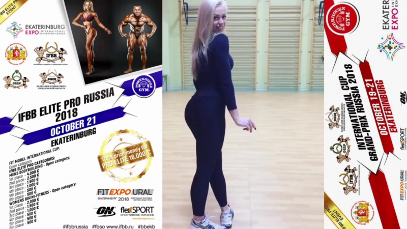 ☆2018 IFBB Elite Grand Prix Russia, Ekaterinburg☆