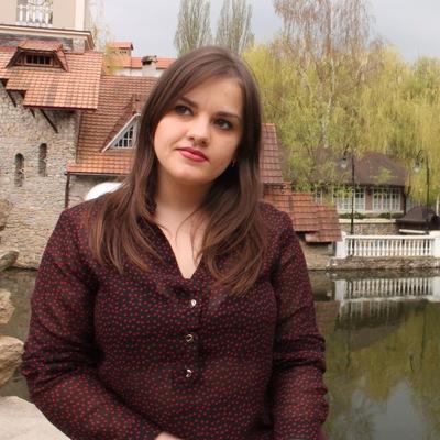 Ольга Голуб