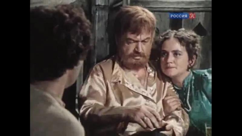 Вечный зов. (1973-1983. Серии 1-10).
