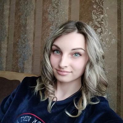 Екатерина Калина