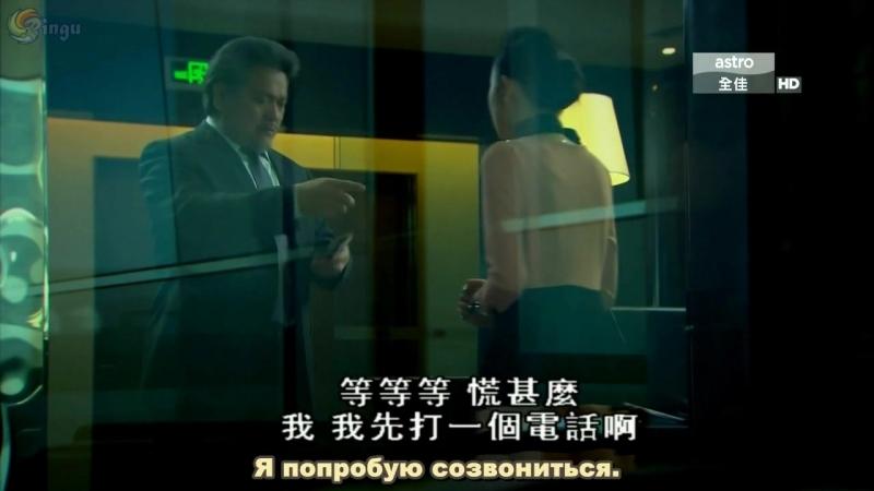 Bu bu Jing Xin 2/Поразительное на каждом шагу 2(27 серия субтитры)