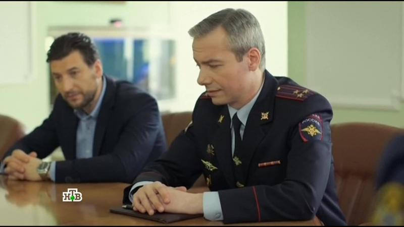 Ментовские войны 11 сезон 2017 год 7 серия Шилов и Орехов Совещание по делу о побеге Сёмушкина