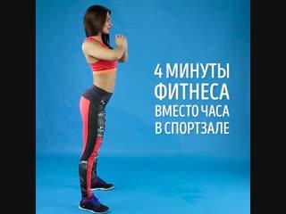 Супер тренировка для мышц всего тела