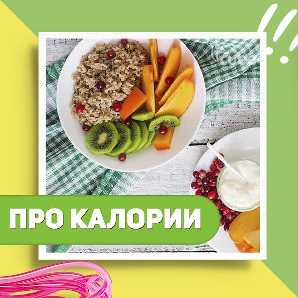 продукты снижающие вес жмет