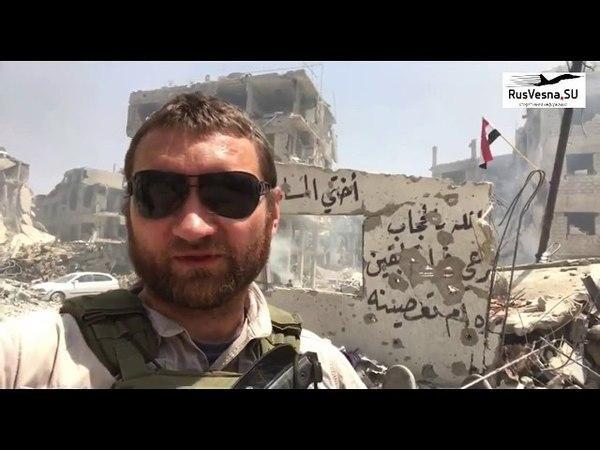 Апокалипсис в Дамаске жуткие кадры из анклава ИГИЛ лагеря Ярмук Yarmouk Damascus SAA