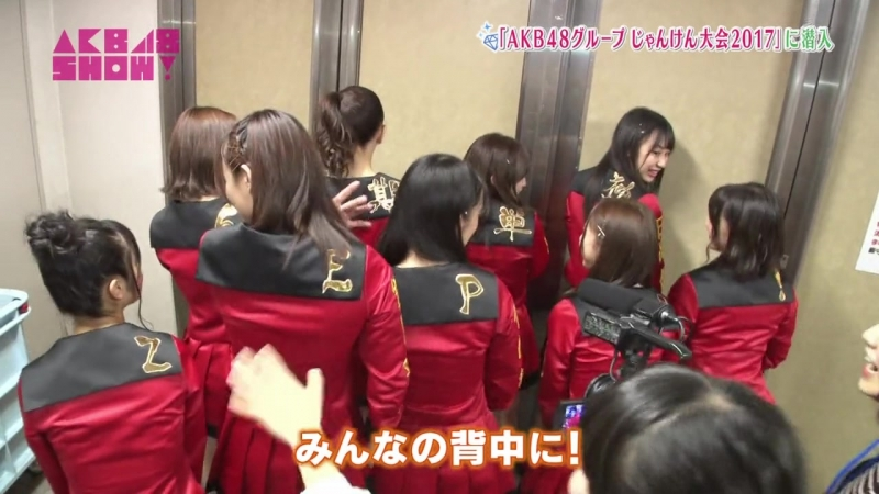 [FAM48INA] 180210 AKB48 SHOW! ep175