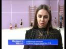 М.Мамун приняла участие в открытии уникального реабилитационного центра для детей в Ярославле