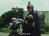 [dragonfox] Kamen Rider Black RX - 42 (RUSUB)