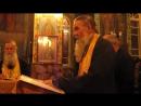 16 декабря 2013г Вечер правило читает Батюшка