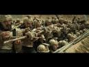 Меч дракона Бой с легионерами Тиберия