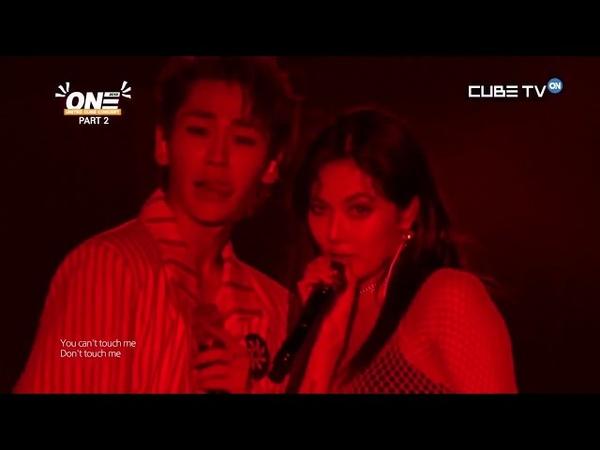 HyunA (현아) - Lip Hip (립앤힙) Babe Roll Deep (잘나가서 그래) (feat. 정일훈 (비투비))